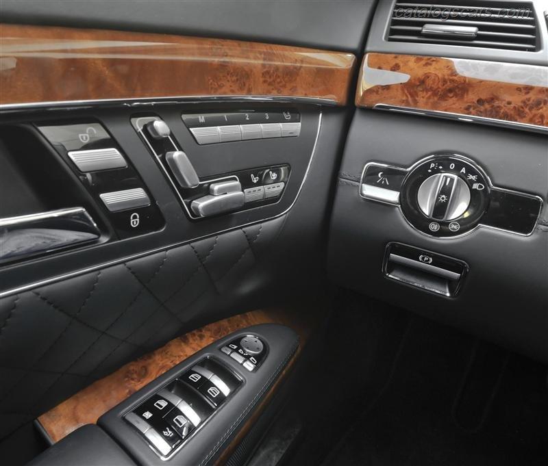 صور سيارة مرسيدس بنز S كلاس 2013 - اجمل خلفيات صور عربية مرسيدس بنز S كلاس 2013 - Mercedes-Benz S Class Photos Mercedes-Benz_S_Class_2012_800x600_wallpaper_55.jpg