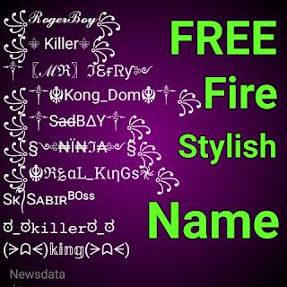 Garena Free Fire Stylish Name - 1