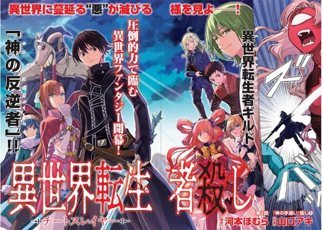 Manga Isekai Tenseisha Koroshi – Cheat Slayer es cancelado