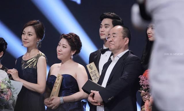 Baeksang Arts Award