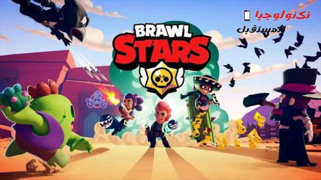 ماذا تقدم لعبة BRWAL STARS
