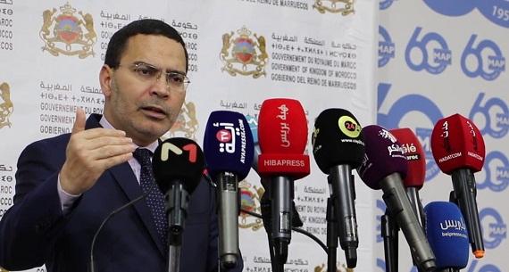 مجلس الحكومة يصادق على مقترح تعيينات في مناصب عليا منهم مدير المسرح الوطني محمد الخامس