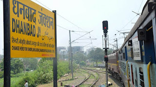 chandrapura-ril-track-closed-for-mines