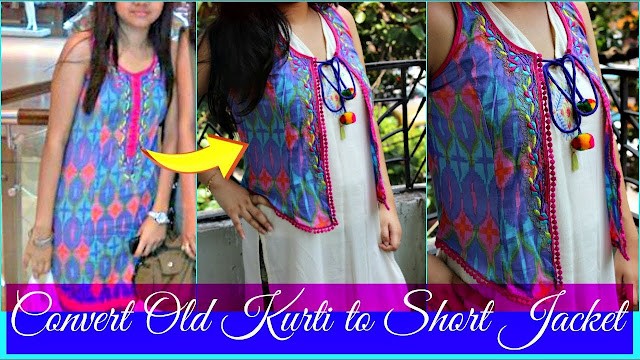 old kurti, old dresses recycle, old kurti reuse, purane kurton ka kya karein, purane kapde se naya fashion, old dress ko restyle, kurti se jacket, long jacket, short jacket, jacket from kurti, wear jacket on kurti, how to use ol fashioned kurti, how to recycle old fashioned dress, latest fashion trends