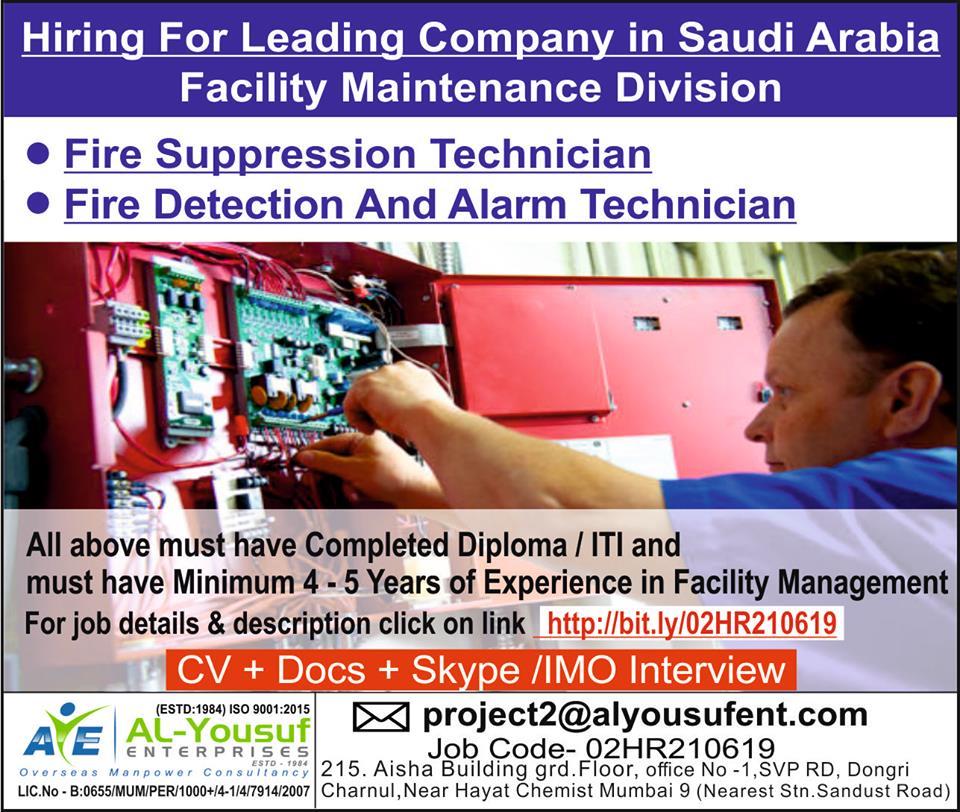 Facility Maintenance Division in Saudi Arabia