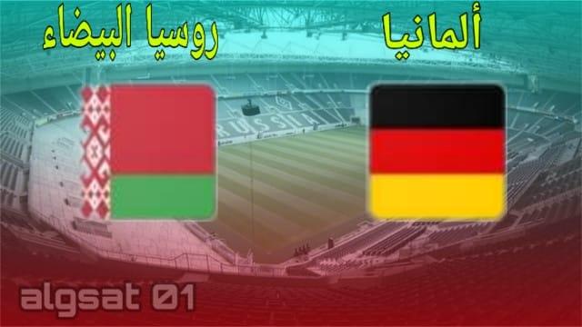 منتخب روسيا  - منتخب ألمانيا  -تصفيات أمم أوروبا 2020 - يورو 2020