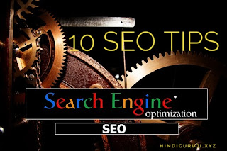 10 SEO Tips: Improve Your Search Ranking