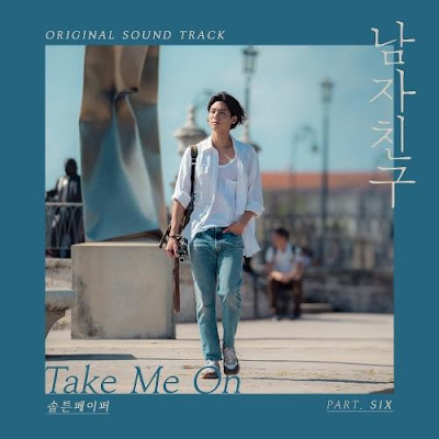 Lirik Lagu Saltnpaper – Take Me On (OST Encounter)