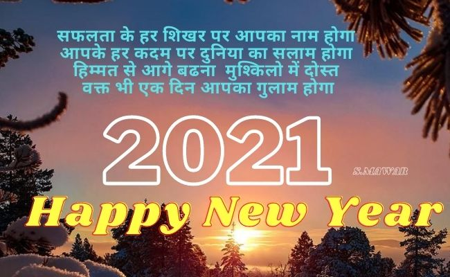 happy new year images download | happy new year wallpaper download