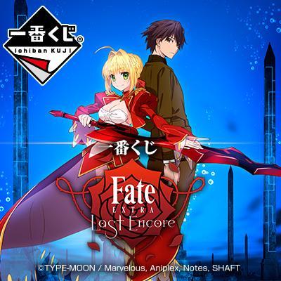 Chạm Tới chén Thánh -Fate Extra: Last Encore
