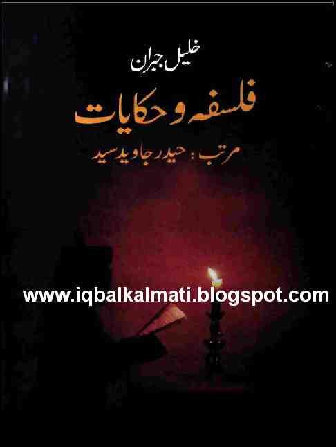 Khalil Gibran Books In Urdu Pdf