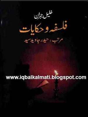 Falsafa wa Hikayaat by Khalil Jibran PDF Free Book