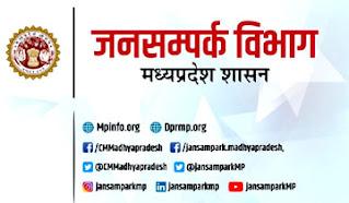 मुख्यमंत्री श्री चौहान ने जबलपुर के पत्रकार श्री अजीत वर्मा के निधन पर दु:ख जताया!mukhyamantri shree chohan ne jabalpur ke patrkar  shree ajit varma ke nidhan pr dukha jataya