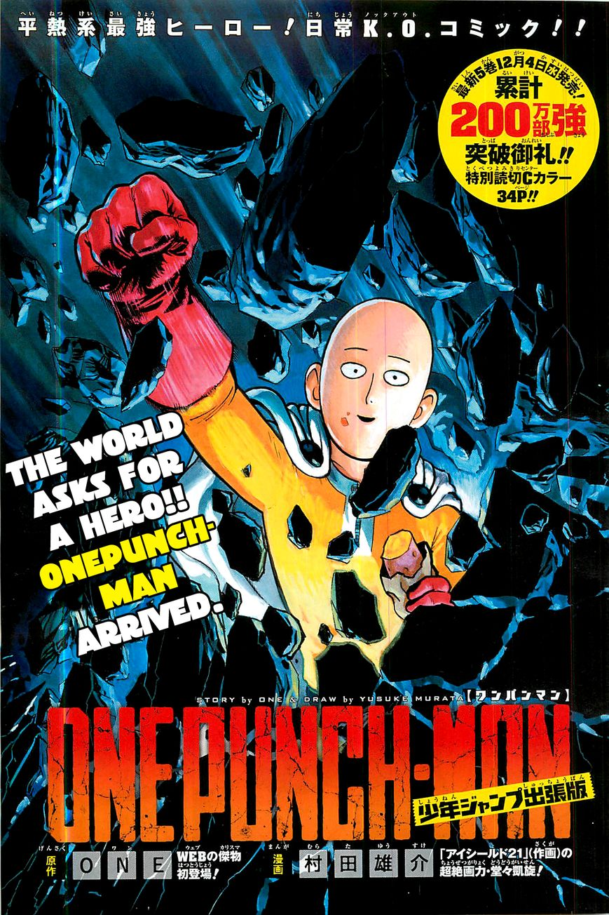 One Punch Man Chapter 42 5 One Punch Man Manga