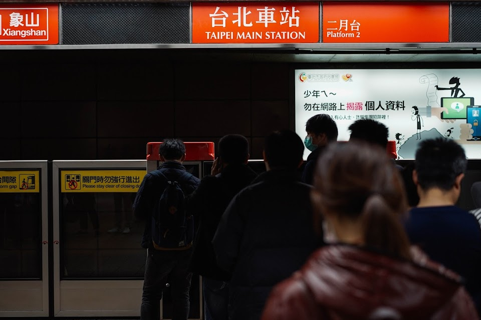 台北駅(Taipei Station)