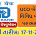 UCO Bank Recruitment 2020 @ucobank.com