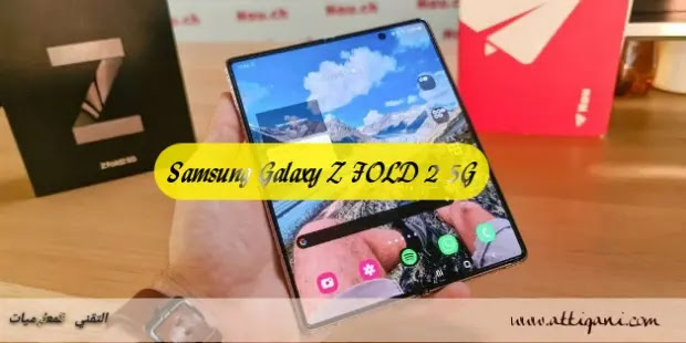 أفضل الهواتف الذكية لعام 2021