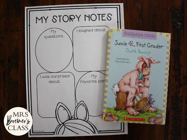 Junie B Jones Dumb Bunny Easter themed book study unit with Common Core companion activities for 1st and 2nd grade