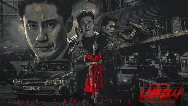 Download Drama Korea Bad Detective Sub Indo Batch