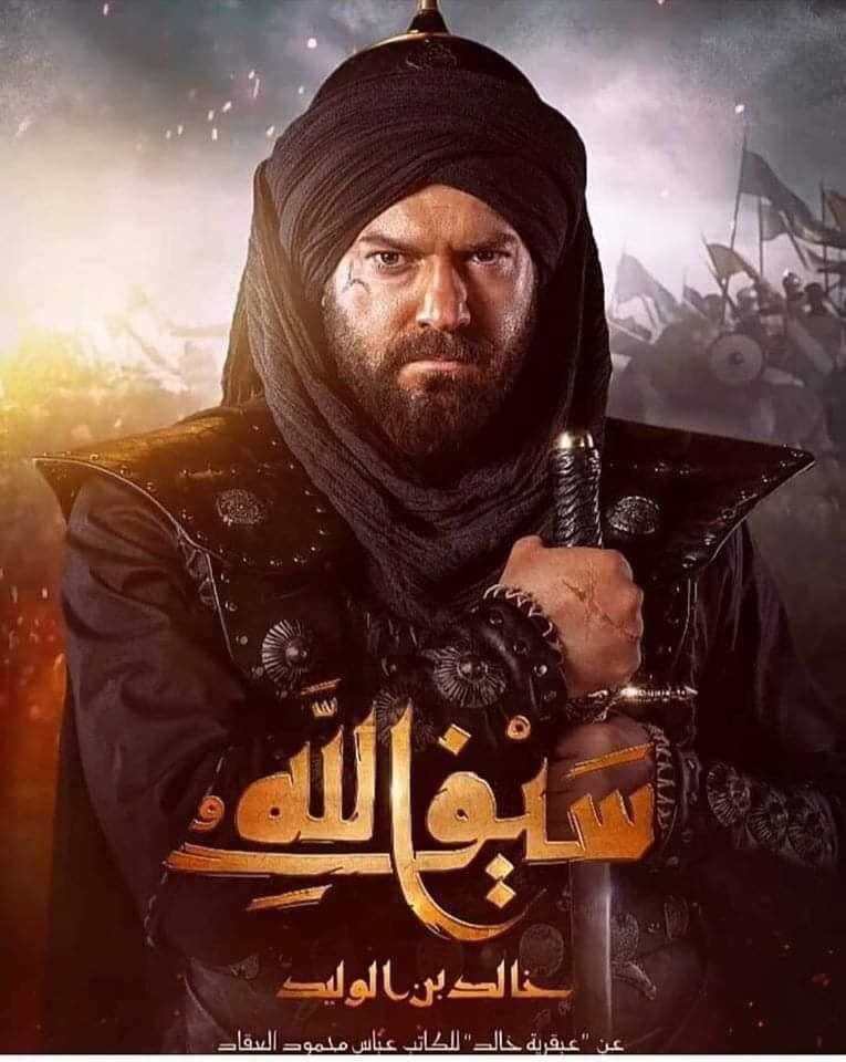 مسلسلات رمضان 2021 المصرية اون لاين