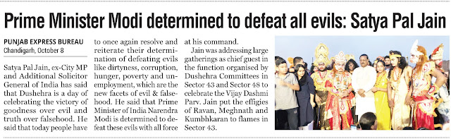Prime Minister Modi determined to defeat all evils: Satya Pal Jain