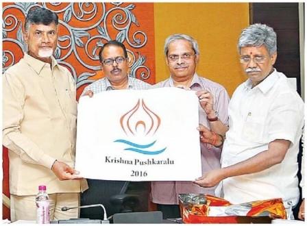 Krishna Pushkaralu Logo
