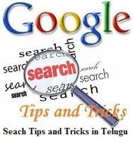 Search Tips Training Videos in Telugu.jpg