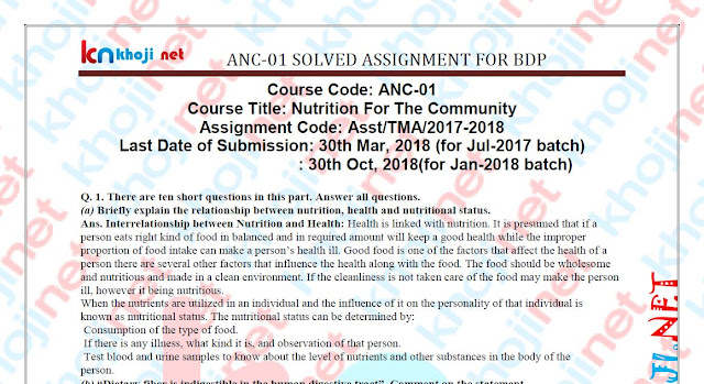ANC-01 Nutrition For The Community Solved Assignment For IGNOU 2017-18 Session