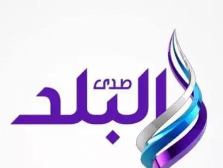 مشاهدة قناة صدى البلد بث مباشر-Sada Elbalad hd