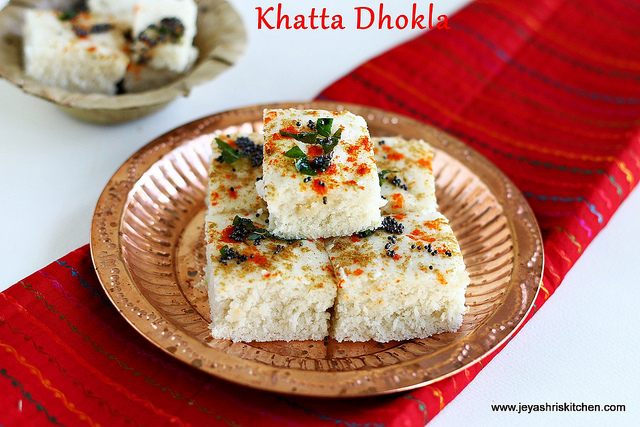 khatta -dhokla