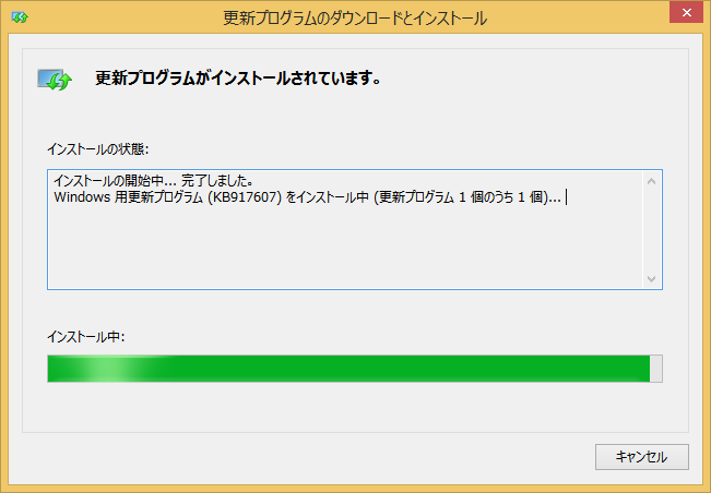 Windows 8.1 用 Windows Help プログラム (WinHlp32.exe)  -3