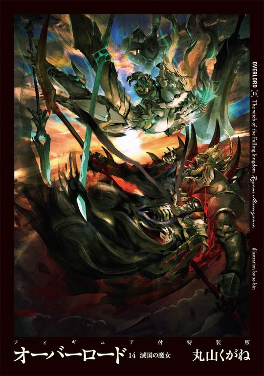 Overlord Pdf Bahasa Indonesia Afterscarlet