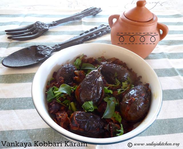 images of Brinjal Kobbari Karam / Vankaya Kobbari Karam / Kutti Vankaya Kobbari Karam / Stuffed Brinjals With SpicyCoconut Mixture