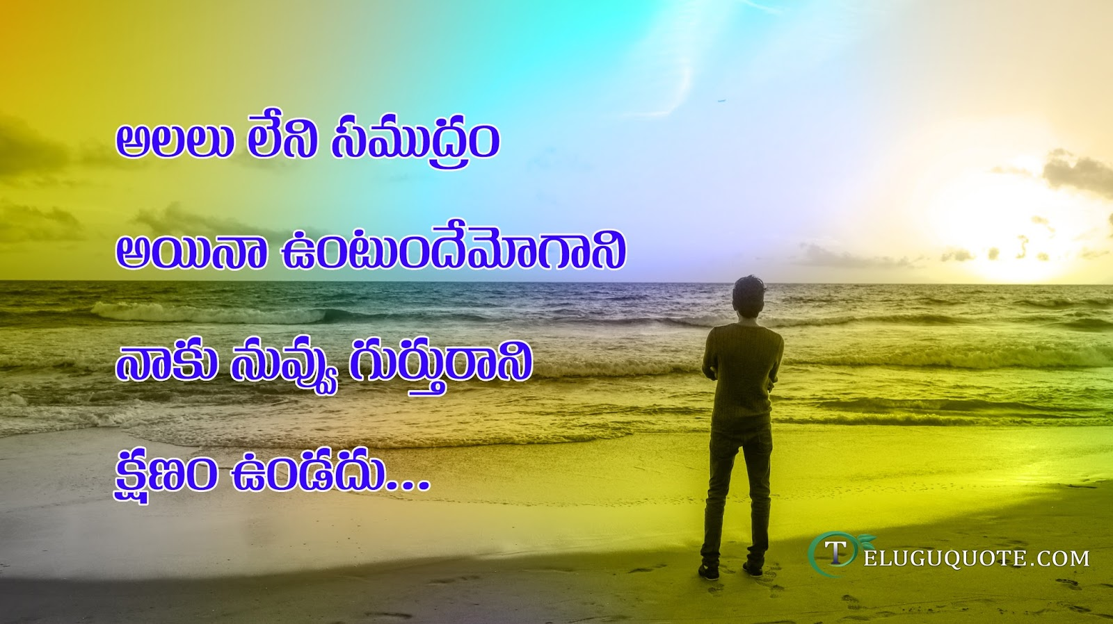 Sad Love Failure Quotes Telugu Telugu Quotes