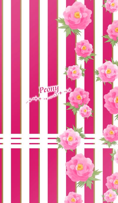 Flower garden -Princess-