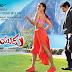 Katamarayudu Movie New Posters