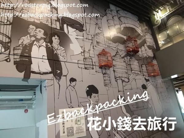 上海街618壁畫