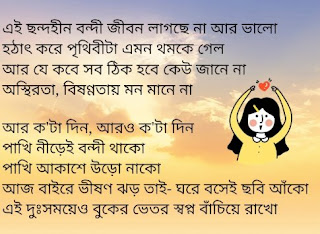 Jhor Theme Jaak Lyrics