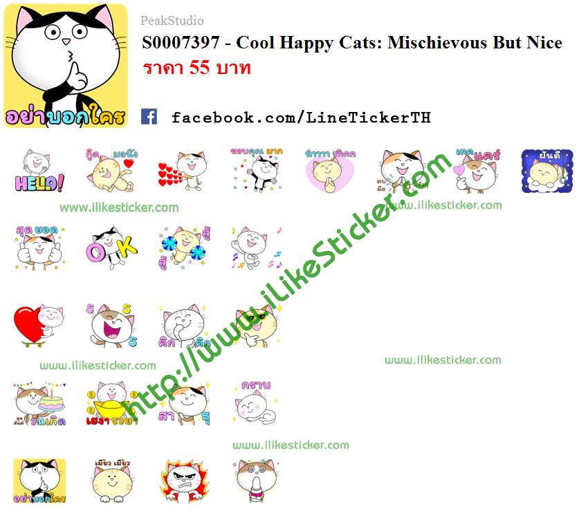 Cool Happy Cats: Mischievous But Nice