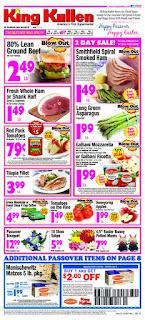 ⭐ King Kullen Ad 4/19/19 ✅ King Kullen Weekly Ad April 19 2019