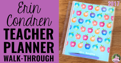 "Photo of 2017 Teacher Planner with text, ""Erin Condren Teacher Planner Walk-Through."""