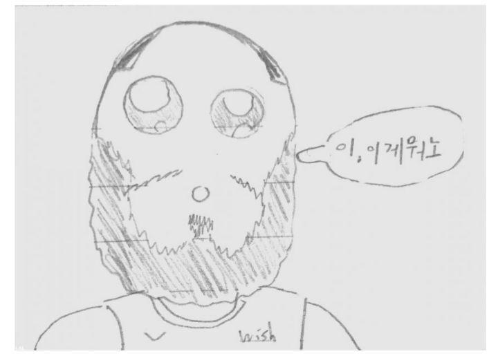 디씨의 흔한 릅카소 - 꾸르