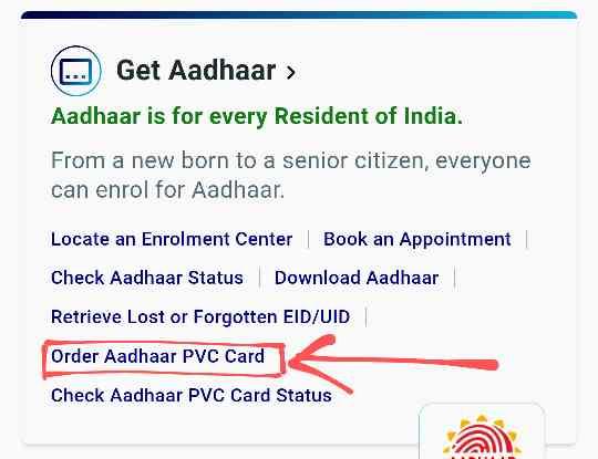 PVC આધાર કાર્ડ કેવી રીતે મેળવવું ? | How to get PVC Aadhaar card?