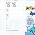 تعلم الكتابة والخط باللغة الفرنسية للاطفال