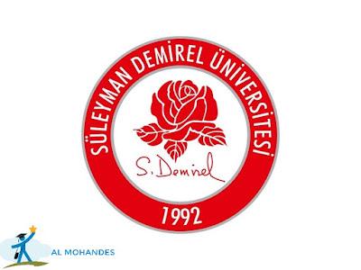 جامعة سليمان داميرال ( Süleyman Demirel Üniversitesi ) مفاضلة 2020