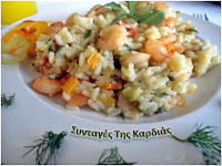Γαρίδες με πιλάφι λαχανικών - by https://syntages-faghtwn.blogspot.gr