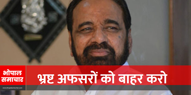 दागी अफसरों को नौकरी से निकाल देना चाहिए: नेता प्रतिपक्ष गोपाल भार्गव | MP NEWS
