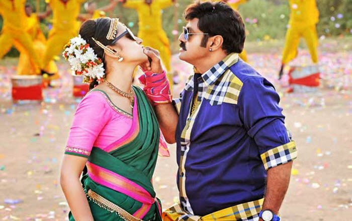 Balakrishna Squeezing Hot Trisha's lips in Lion movie