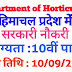 Department of Horticulture Himachal Pradesh Recruitment for the post of Drivers