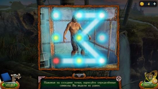 иллюстрация второго символа в игре затерянные земли 4 скиталец